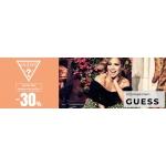 Answear: 30% rabatu na nową kolekcję odzieży damskiej i męskiej marki Guess