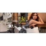Answear: do 30% zniżki na odzież, obuwie i akcesoria z kolekcji African Kiss