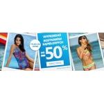 Astratex: wyprzedaż do 50% zniżki na kostiumy kąpielowe