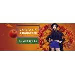 Sobota Rabatów w Atrium Felicity w Lublinie 14 listopada 2015