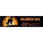 Aurore: do 30% rabatu na okulary przeciwsłoneczne z okazji Halloween