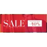 Badura: wyprzedaż do 40% rabatu na całą kolekcję obuwia