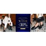 Badura: do 30% zniżki na wszystkie modele obuwia oraz całą galanterię skórzaną