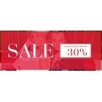 Badura: wyprzedaż 30% rabatu na całą kolekcję obuwia