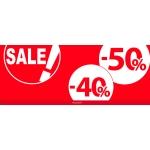 Bartek: wyprzedaż do 50% zniżki na obuwie dziecięce