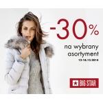 Big Star: promocja 30% na wybrany asortyment