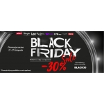 Black Friday Bluestilo: 30% rabatu na cały asortyment