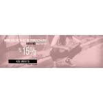 Butosklep: do 15% rabatu na obuwie