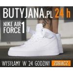 ButyJana.pl: wyprzedaż obuwia