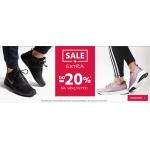 ButySportowe.pl: wyprzedaż extra 20% rabatu na odzież i obuwie sportowe