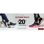 ButySportowe.pl: 20% zniżki na buty lifestyle