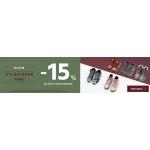 ButySportowe.pl: 15% zniżki na buty trekkingowe
