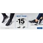 ButySportowe.pl: 15% rabatu na odzież i obuwie sportowe marki Nike oraz Puma