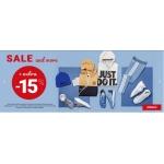 ButySportowe.pl: dodatkowe 15% zniżki do wyprzedaży obuwia, odzieży i akcesoriów sportowych
