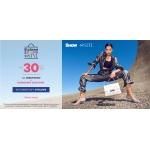 CCC: Stylowe Zakupy 30% rabatu na obuwie damskie, męskie i dziecięce, torebki i akcesoria