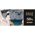 Catwalk: wyprzedaż do 50% rabatu na włoską odzież