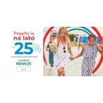 Coccodrillo: 25% rabatu na nieprzecenioną odzież dziecięcą