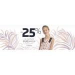 Coccodrillo: 25% zniżki na wybrane letnie kolekcje odzieży dziecięcej