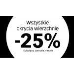 Cubus: 25% zniżki na kurtki i płaszcze