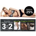 Cubus: promocja 25% na bieliznę damską