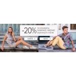 Deichmann: 20% zniżki na sneakersy damskie i męskie