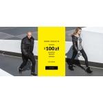 Diverse: do 100 zł zniżki na kurtki i bluzy