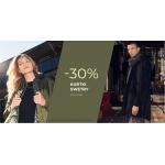 Diverse: 30% rabatu na kurtki i swetry