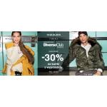 Diverse: dodatkowe 30% zniżki na kurtki z wyprzedaży