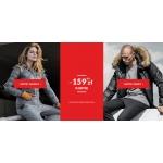 Diverse: na kurtki z kolekcji jesień-zima 2016 od 159,99 zł