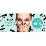 Black Friday Douglas: do 60% zniżki na wybrane kosmetyki