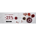 Duka: 25% zniżki na kieliszki i szklanki