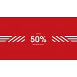 Ecco: wyprzedaż do 50% rabatu na wybrane modele obuwia