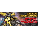 Empik: do 50% rabatu na zabawki Transformers