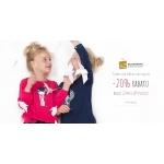 Endo: weekend zniżek 20% rabatu na odzież i obuwie dla dzieci