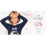 Endo: do 60% zniżki na zimowe hity dziecięce