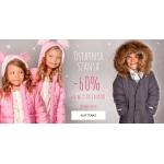 Endo: 60% zniżki na wszystkie kurtki dla dzieci