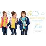 Endo: do 60% zniżki na kurtki dla dzieci