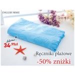 English Home: 50% zniżki na ręczniki plażowe