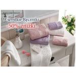 English Home: 50% zniżki na wszystkie ręczniki