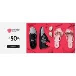 Eobuwie: wyprzedaż do 50% zniżki na buty damskie, męskie i dziecięce, torebki oraz akcesoria