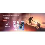 Ezebra: do 30% zniżki na kosmetyki damskie i męskie marki Rexona