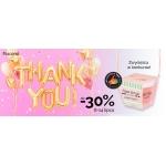 Ezebra: do 30% zniżki na kosmetyki marki Nacomi