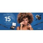 Ezebra: 15% zniżki na kosmetyki do brwi marki Makeup Revolution