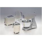 Fabryka Form: 15% rabatu na urządzenia AGD marki Smeg