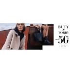 Femestage Eva Minge: 50% zniżki na buty i torby