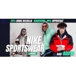 ForPro: 15% rabatu na nową kolekcję oraz dodatkowe 10% zniżki na wyprzedaż obuwia i odzieży sportowej Nike