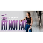 ForPro: 30% rabatu na odzież i obuwie sportowe marki Nike