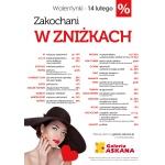 Walentynkowe promocje w gorzowskiej galerii Askana 14 lutego 2015