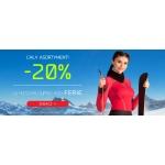 Gatta: 20% rabatu na cały asortyment odzieży termoaktywnej