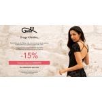 Gatta: 15% rabatu na bieliznę i odzież damską